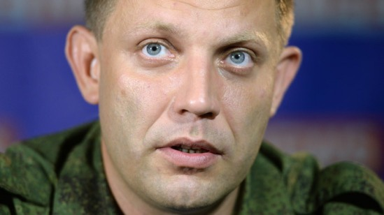 PM of Donetsk People's Republic