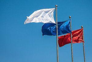 flag_660