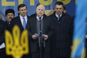 Image: Sen. John McCain appearing with Ukrainian rightists at a pre-coup rally in Kiev.