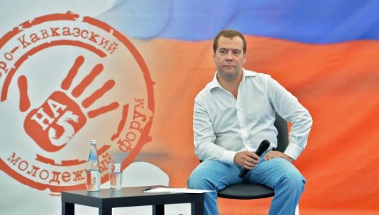 "Prime Minister Dmitry Medvedev attending the North Caucasian Youth Forum ""Mashuk-2014"" in Pyatigorsk, August 12, 2014."