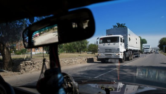 "Сonvoy of trucks with humanitarian aid is setting off from Ukrainian checkpoint ""Izvarino"""