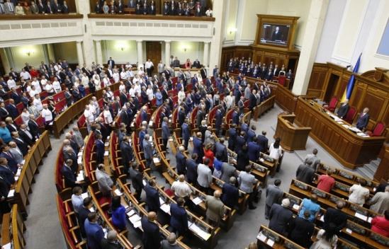 A group of 24 Ukrainian lawmakers from the country's parliament, the Verkhovna Rada, attended last week a session of the State Duma