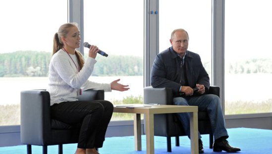 Vladimir Putin at the All-Russia Seliger-2014 youth forum on August 29, 2014