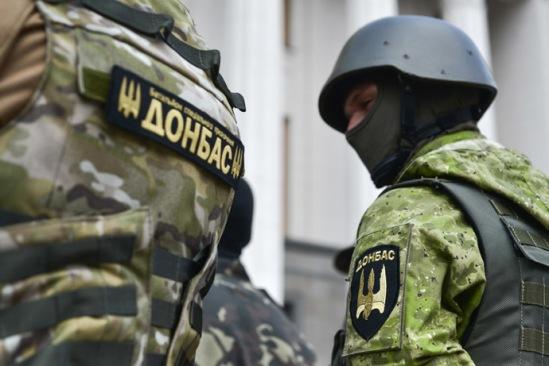 Усиление мер безопасности у Верховной Рады Украины в Киеве