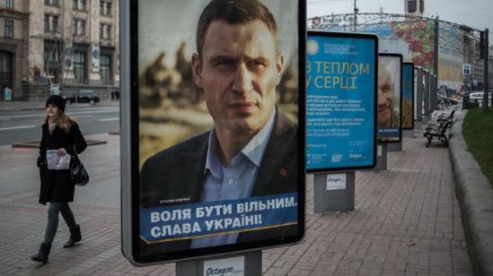 An election billboard in Kiev featuring its Mayor Vitaly Klitschko. Extraordinary parliamentary election to Verkhovna Rada.(RIA Novosti / Ramil Sitdikov)