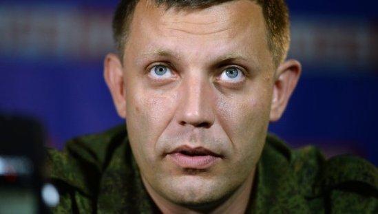 DPR's Prime Minister Alexander Zakharchenko
