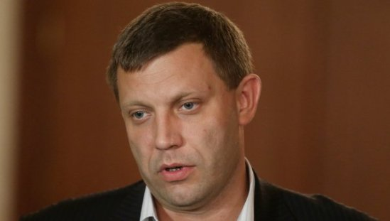 DPR's Prime Minister Alexander Zakharchenko submitted documents to the Central Election Commission. DPR's Prime Minister Alexander Zakharchenko submitted documents to the Central Election Commission.
