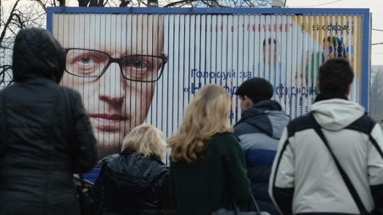 RIA Novosti / Maksim Blinov