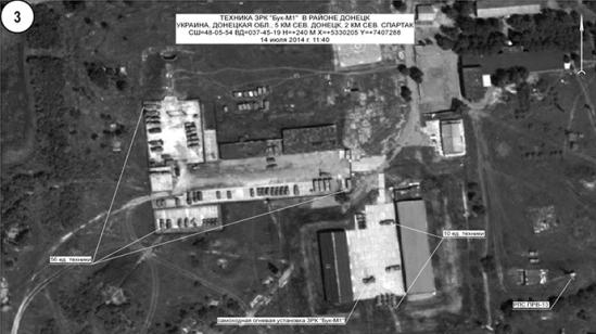Buk missile defense units in Donetsk Region, 5km north of Donetsk city, on July 14, 2014. (RIA Novosti)