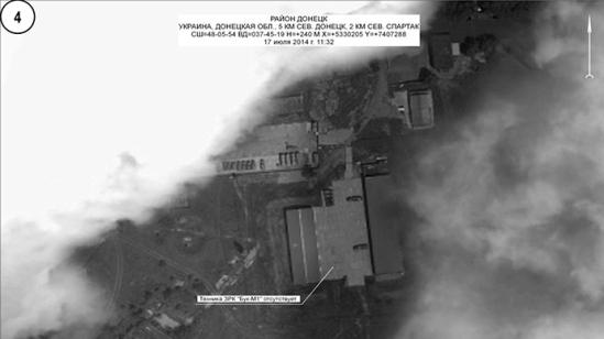 No Buk missile defense units in Donetsk Region, 5km north of Donetsk city, on July 17, 2014. (RIA Novosti)