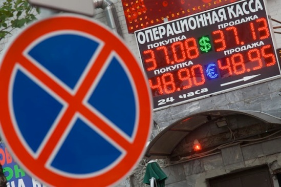 Russia's economy is set to stagnate in the next two years as the country pays the price for the Ukraine crisis.