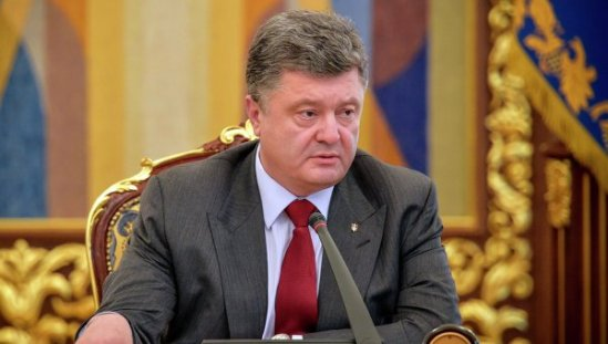 Ukrainian President Petro Poroshenko says that the Ukrainian authorities consider only delegating powers to the local councils and setting up a special zone in Donbass for three years, as a part of decentralization process, not federalization.