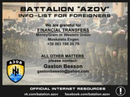 azov-besson-add