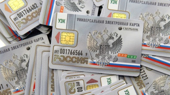Russia's Universal electronic card based on PRO100 payment system, RIA Novosti/Maksim Bogovid