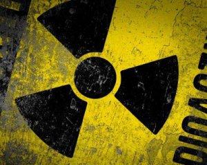 radioactive-400x320