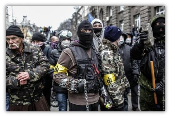 Ukraine fascists