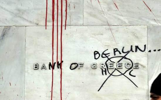 BankofGreece_3227862b