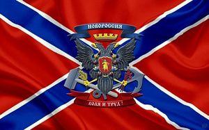 Flag of Novorossiya