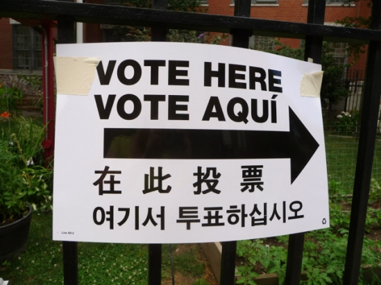 vote-here-sign-election1